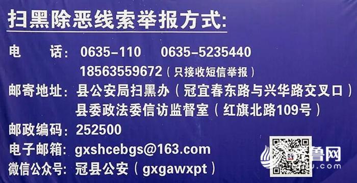640O8481XEX.jpg
