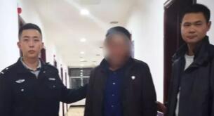 阻挠执法还袭警 平邑一男子因妨碍执行公务被刑拘