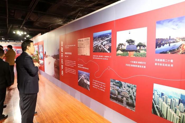 逐光聊影·抱朴观心!聊城开发区纪念改革开放40年图片展开展