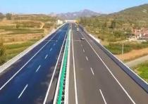 潍日高速预计下月起正式运营 全程设11处收费站