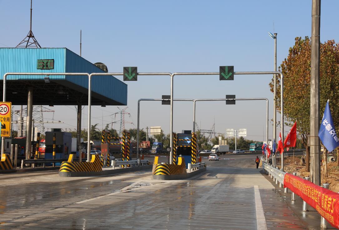 济南郭店收费站改造完毕通车 增加为九车道