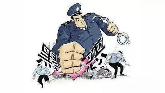 除恶务尽!聊城警方征集于友祥、于绪勇等恶势力犯罪团伙犯罪线索