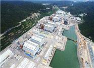 国家核电核岛装备产业计量测试中心落户山东烟台