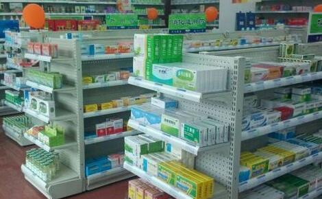 山东省今日起全面执行新版国家基本药物目录