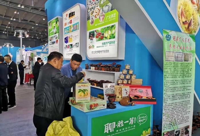 """""""聊·胜一筹!""""品牌农产品亮相第十六届全国农交会"""