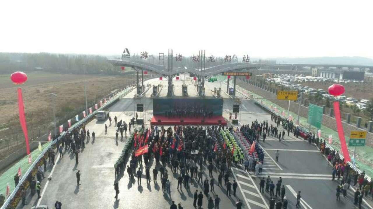 潍日高速今天建成通车 山东高速路通车里程突破6000公里