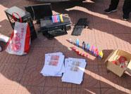 潍坊三人伪造出售假币 被公安机关抓获