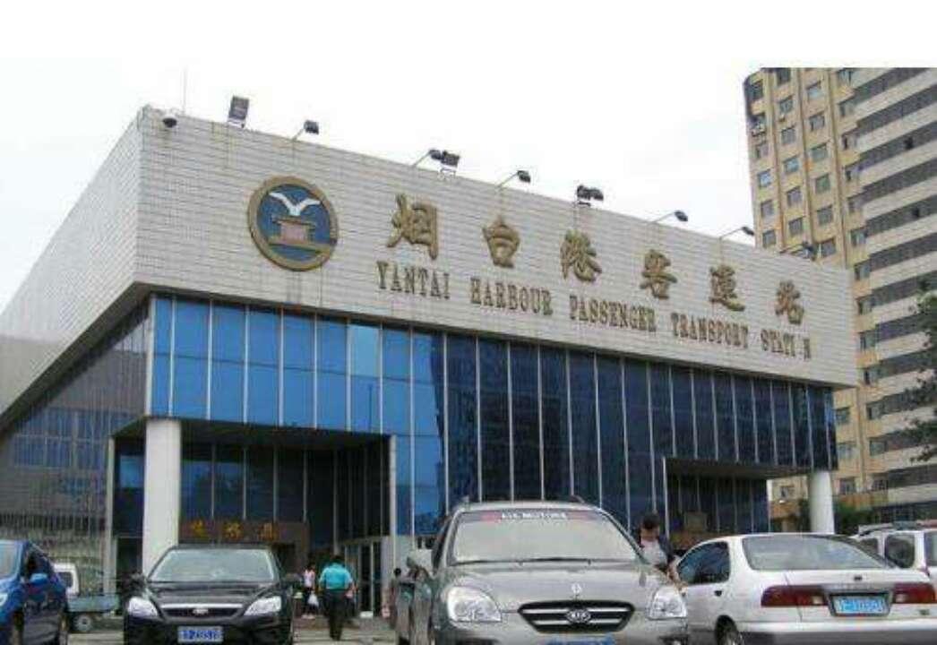 烟台港客运站封闭装修 服务设施即将升级