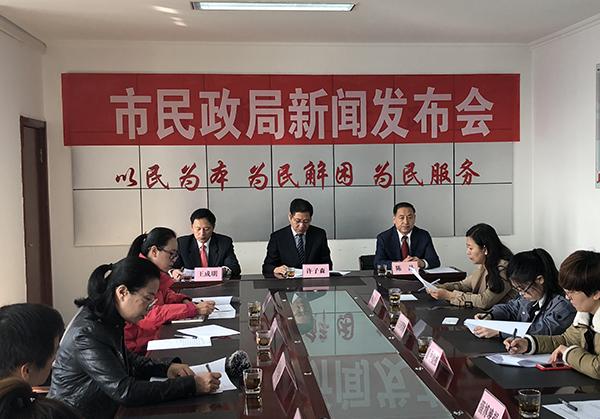 淄博市加强镇政府服务能力建设 助力乡村振兴