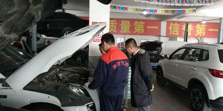青岛:已有88家维修企业安装试运行汽车维修电子健康档案系统