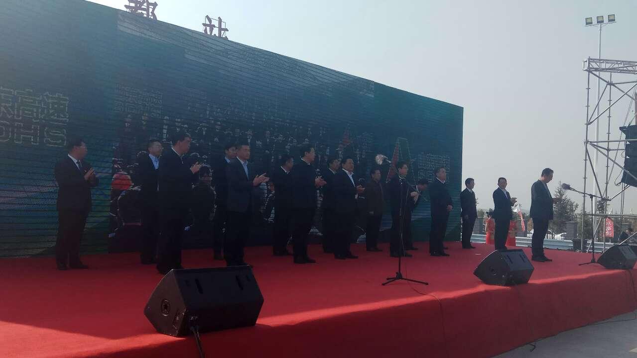 潍日高速通车日照到潍坊仅1.5小时,济青高速改扩建等项目也传来好消息