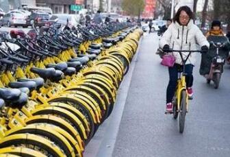 淄博中心城区共享单车保有量已降至约4万辆