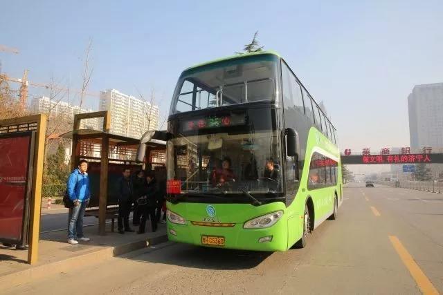 自11月1日起 济宁公交25路临时调整线路