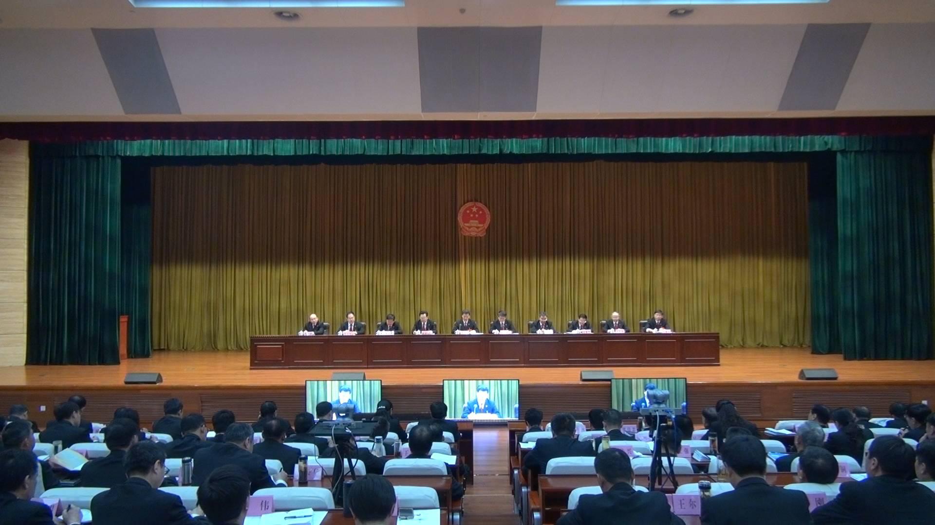 全省法院审判执行工作会议暨审判管理工作座谈会召开