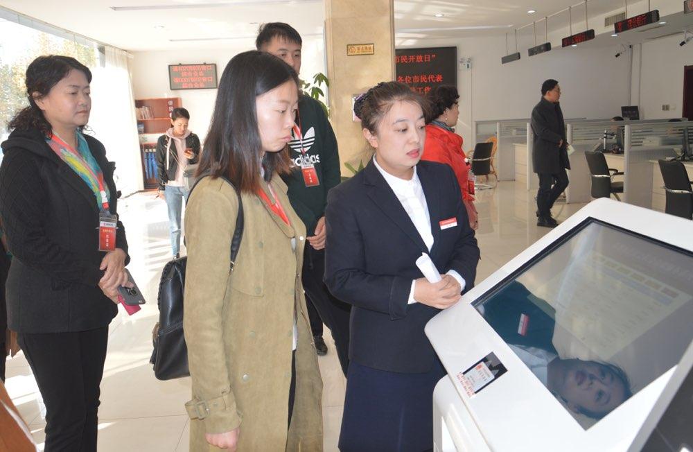 """淄博市住房公积金管理""""市民开放日""""在高新区举行"""