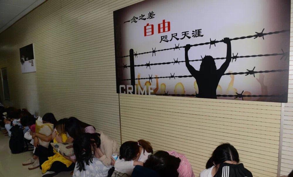 枣庄特大赌场案告破 278名涉案人员落网