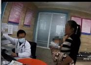 潍坊3岁女童误食老鼠药 派出所民警紧急护送就医