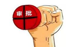 """青岛海关首家报关报检""""两证合一""""企业在威海备案"""