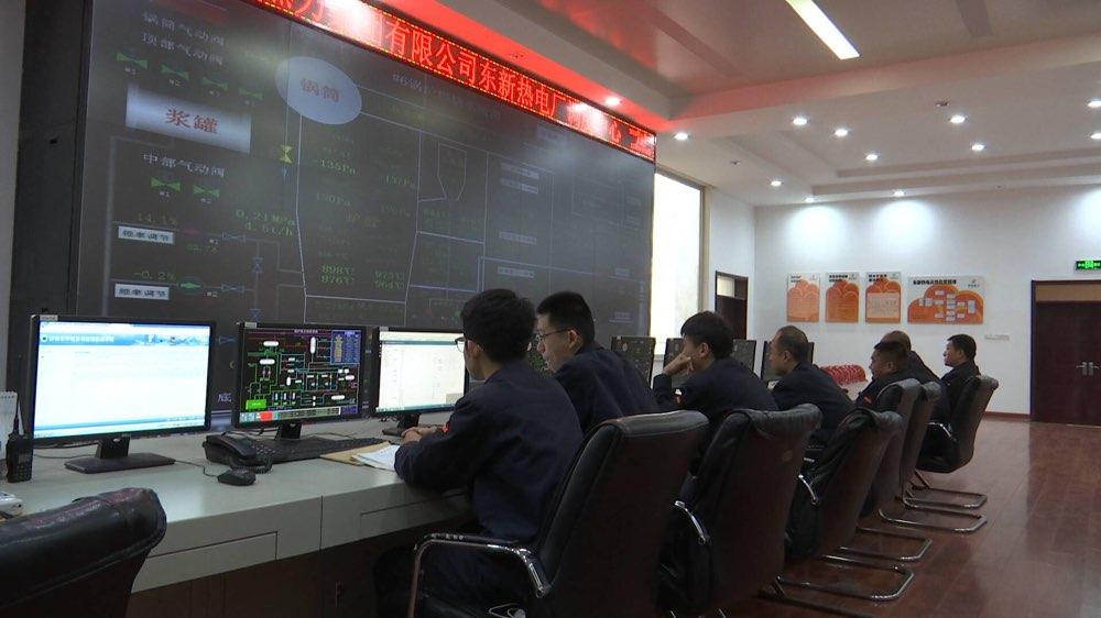 76秒丨暖气来了!济南东新热电厂点火启炉