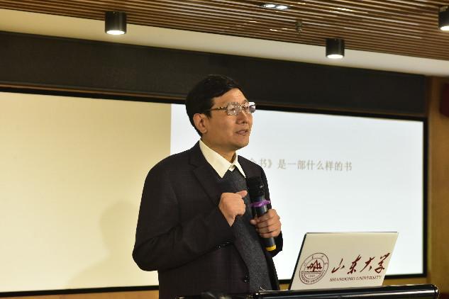 经典十课丨山大文学院院长杜泽逊:《四库全书》是中国文学史上的一座丰碑