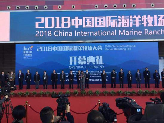 中国国际海洋牧场大会聚焦生态资源绿色共享