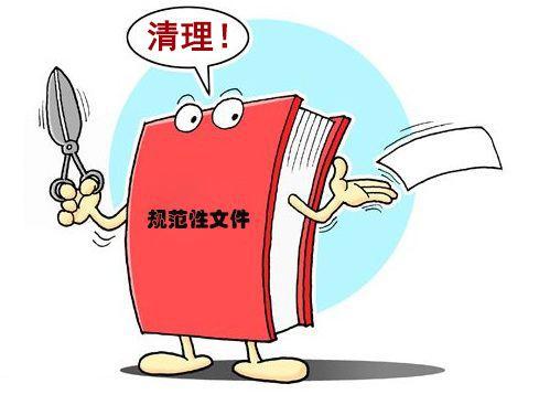 减证便民!济南市公安局对6项行政权力事项进行压减和优化