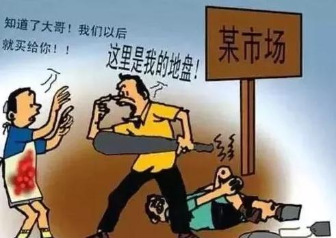 大快人心!阳谷一涉恶犯罪集团头目布占利、成员张利圣被依法批捕
