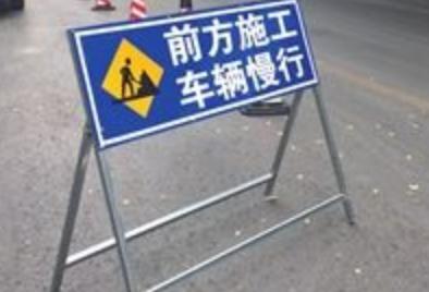 邹平黛溪三路高速路立交桥4日起将进行半封闭施工