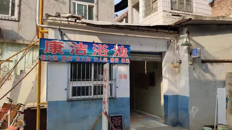 济南一浴池发生一氧化碳中毒事件 4人中毒其中1人死亡