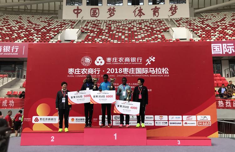 快讯!2018枣庄国际马拉松半程男子组三甲出炉!