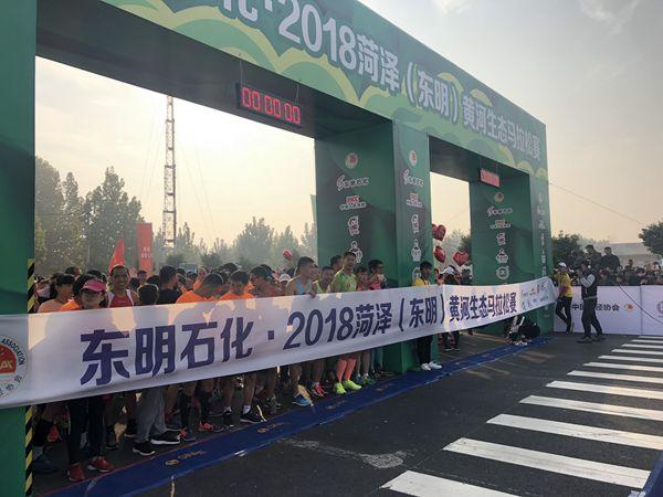 奔跑在黄河岸边 2018菏泽(东明)黄河生态马拉松赛开跑