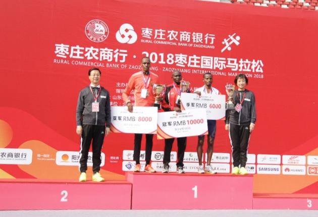 肯尼亚选手包揽2018枣庄国际马拉松全程男子组三甲