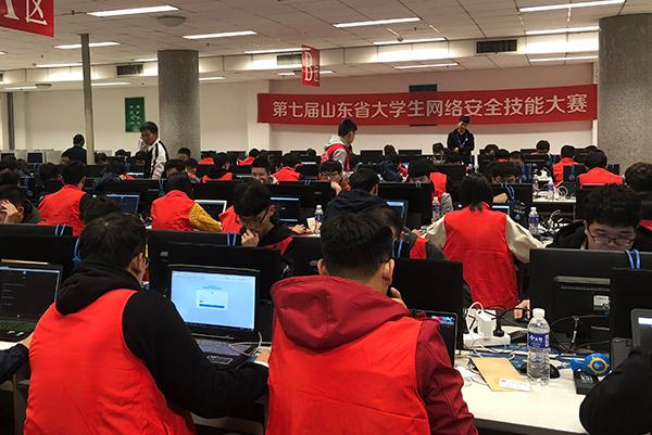 第七届山东省大学生网络安全技能大赛决赛在淄博举行