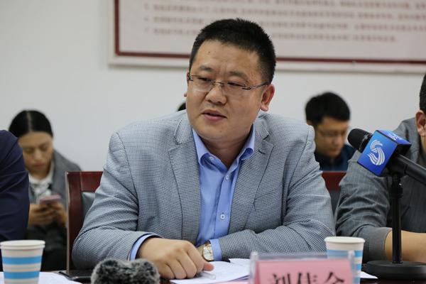 青年企业家座谈会|刘伟全:民营企业家要聚焦实业,做精主业