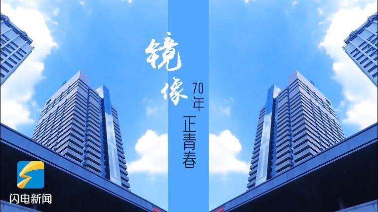 28秒丨镜像揭秘!山东广播电视台内部影像震撼曝光
