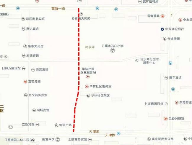 注意!日照黄海一路至天津路路段新增禁停标志