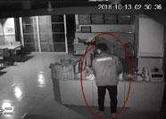 """潍坊:小伙不思悔改""""盗隐难戒""""酒吧作案被保安撞破"""