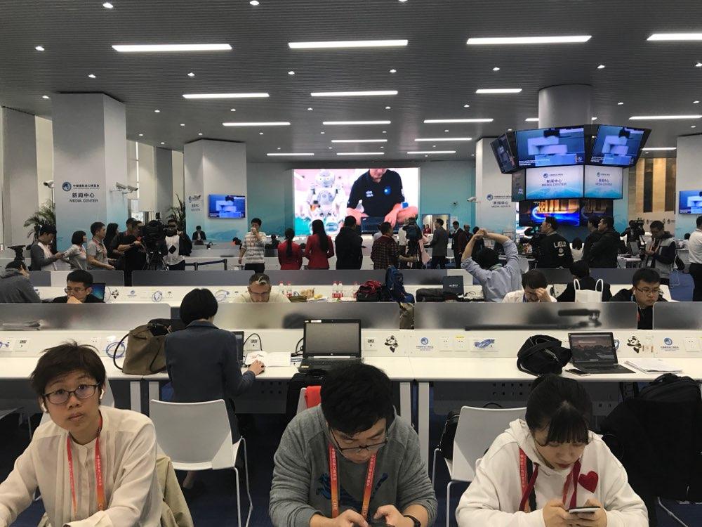 首届中国国际进口博览会即将在上海拉开帷幕