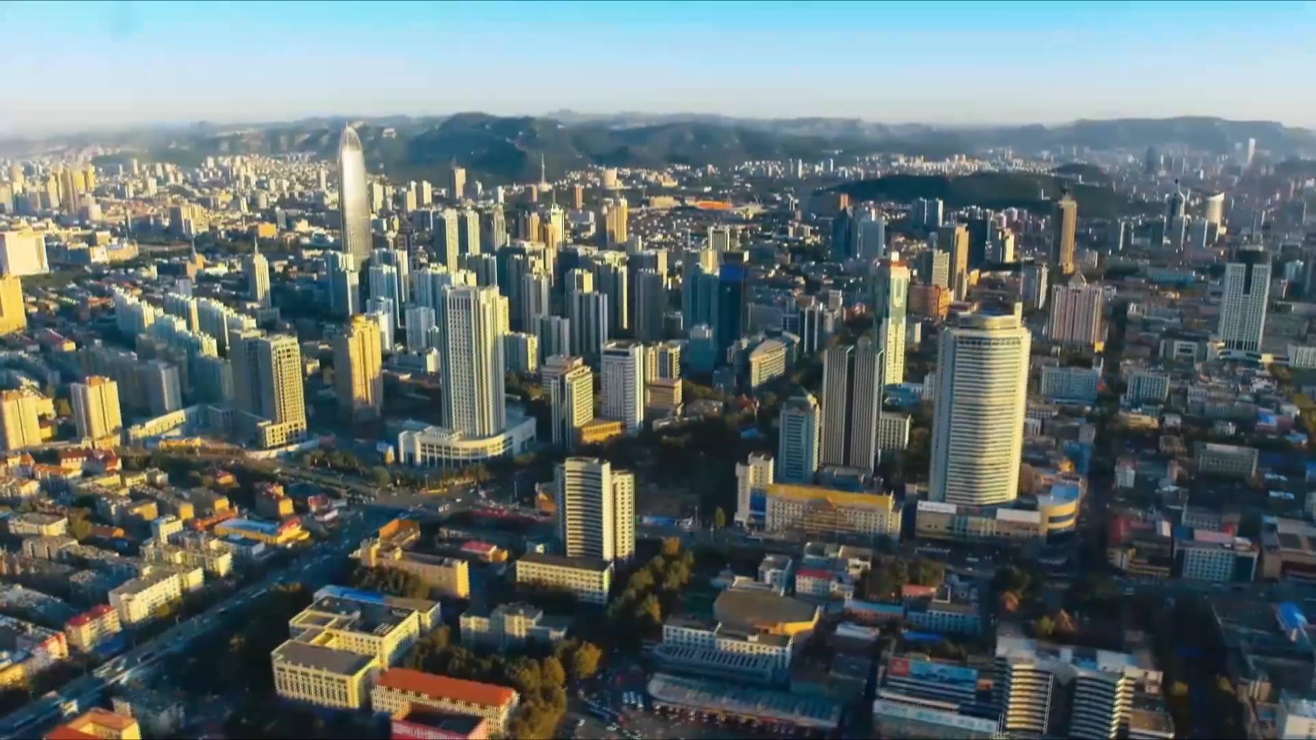 首届全国工商联主席高端峰会11月7日-8日在济南举行