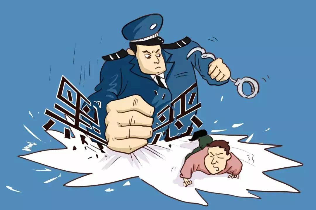 茌平警方打掉一涉嫌故意伤害罪犯罪团伙 现征集犯罪线索