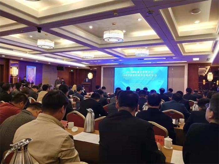2018国际禽业发展大会暨山东省畜牧职教育集团年会在潍坊召开