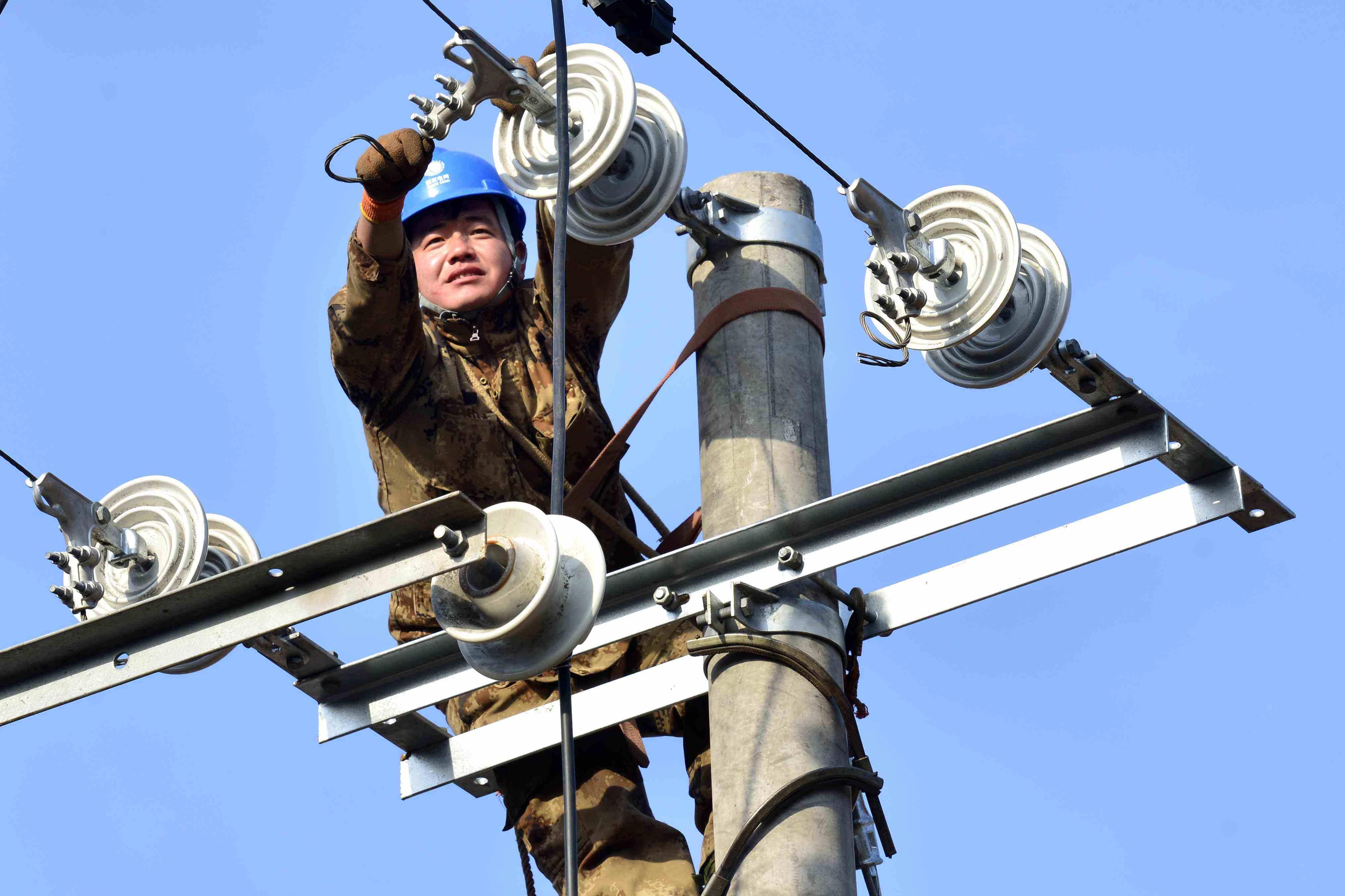 11月份金乡这些地方要停电 市民需注意