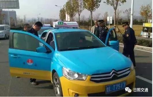 """日照一出租车安装""""跑得快""""被查 市民可打12328、12365举报"""