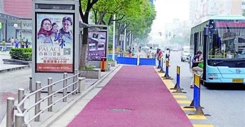 11月9日起青岛将调整公交116路、313路首末车时间