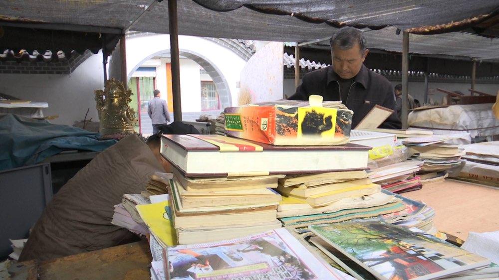 68秒|济南中山公园旧书市场11月10号起封闭改造