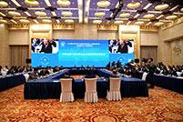 抢抓山东机遇 共创美好未来全国工商联主席高端峰会恳谈会在济举行