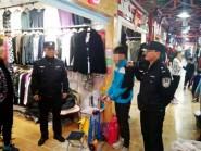 """偷窃手机后却当起了""""演员"""" 寿光这名18岁小伙被刑拘"""