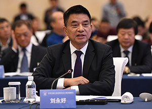 首届全国工商联主席高端峰会|刘永好:打造千亿元产业规模集群 推动山东畜牧业发展