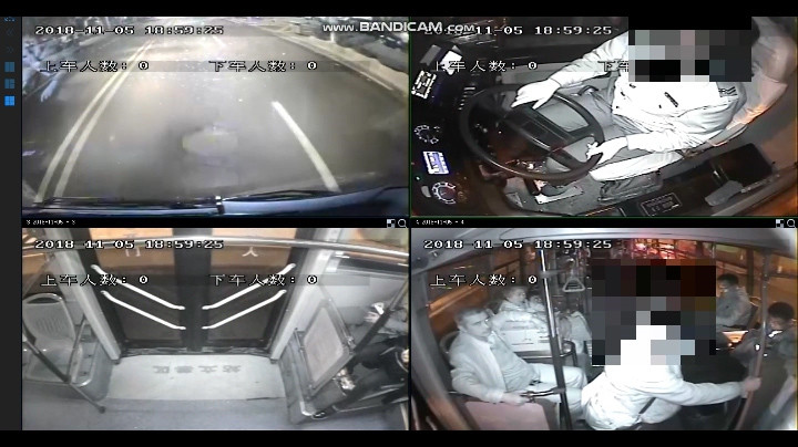 站外上车被拒乘客质问辱骂驾驶员 惹乘客众怒报警