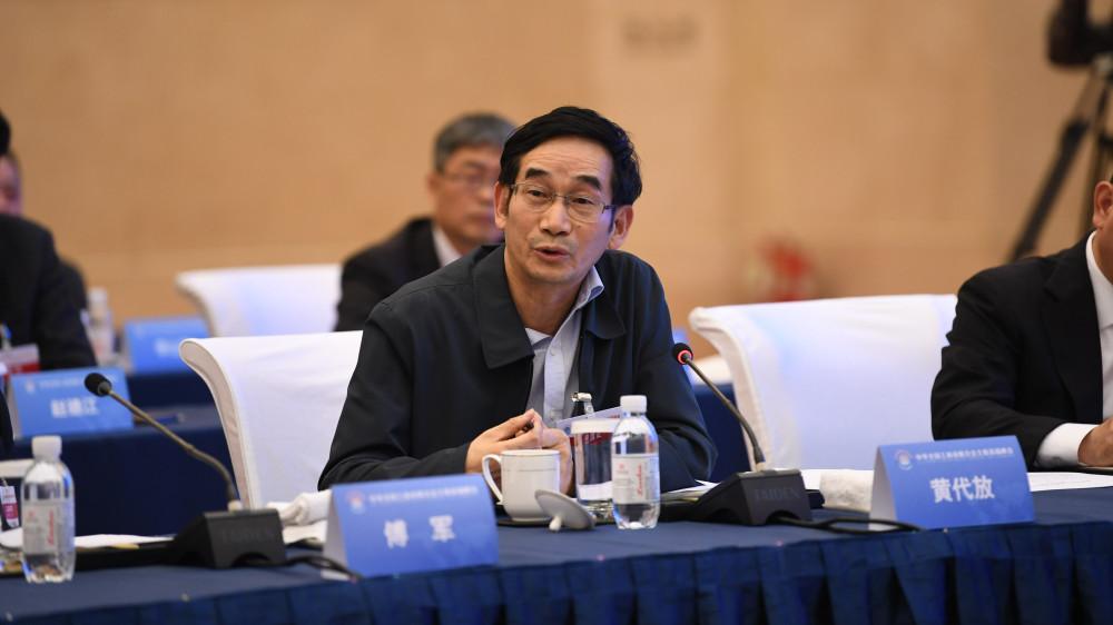 首届全国工商联主席高端峰会|黄代放:升级装备产业 建立能源互联网